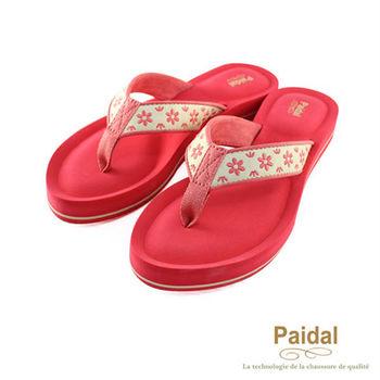 Paidal 鏤空小花耳帶厚底夾腳涼鞋拖鞋-橘紅