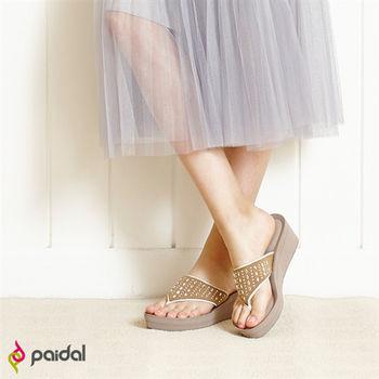Paidal 幾何星光聚焦夾腳涼鞋拖鞋-褐灰