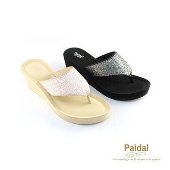 Paidal 星光海灘夾腳涼鞋拖鞋-黑