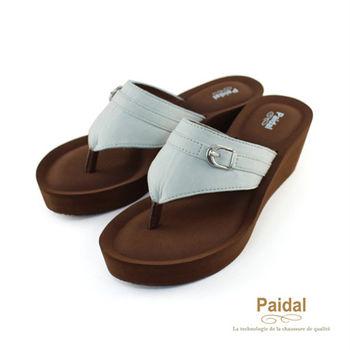 Paidal 優雅皮感扣環夾腳涼鞋拖鞋-藍