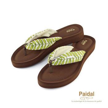 Paidal 叢林棉布綁帶厚底夾腳拖鞋涼鞋-叢林綠