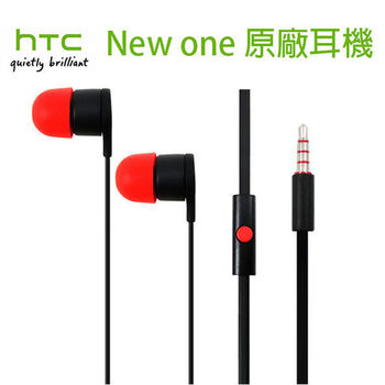 HTC New one 3.5mm原廠耳機 MAX300 線控接聽+麥克風