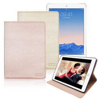 CB iPad Air 2 皇家氣質閃亮隱扣立架皮套