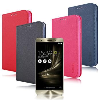 X_mart ASUS ZenFone3 Deluxe (ZS570KL) 5.7吋 鍾愛原味磁吸側掀皮套
