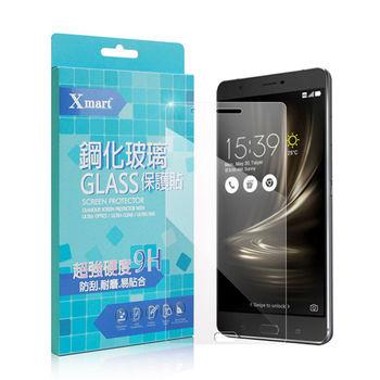 XM ZenFone3 Ultra ZU680KL 6.8吋 強化0.26mm防指紋玻璃貼