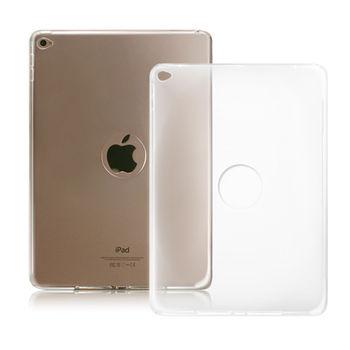X_mart iPad Pro 9.7吋 超薄清柔隱形保護套