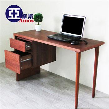 【Amos】典藏日式抽屜書桌/工作桌
