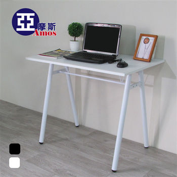 【Amos】環保粗管90公分仿馬鞍A型桌面工作桌/書桌