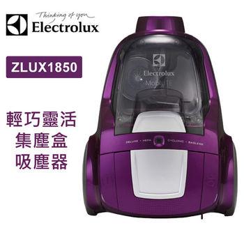 【夜殺】【Electrolux 伊萊克斯】 輕巧靈活集塵盒吸塵器ZLUX1850