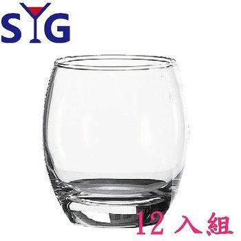 SYG玻璃圓弧小威士忌杯200cc-12入組