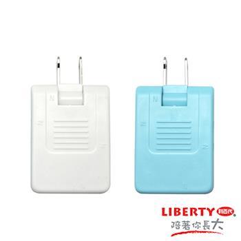 【LIBERTY】180度2孔三面插頭 LB-231