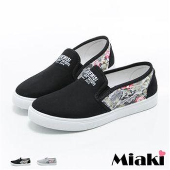 【Miaki】懶人鞋韓碎花平底休閒懶人包鞋 (白色 / 黑色)