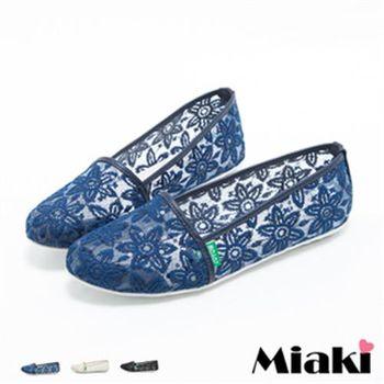 【Miaki】MIT 娃娃鞋花朵蕾絲透明平底包鞋 (藍色 / 米色 / 黑色)