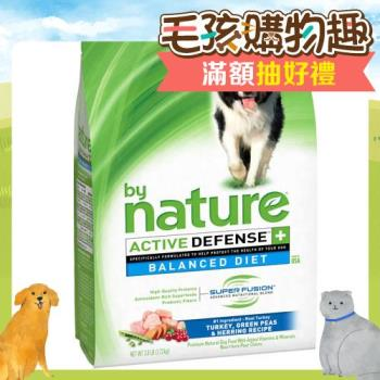 【by Nature】大自然 均衡飲食天然狗糧 火雞+鯡魚+蔬果 3.8磅 X 1入