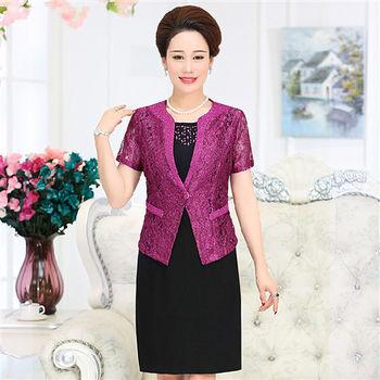 【糖潮】蕾絲短袖外套領口縫鑽連衣裙套裝
