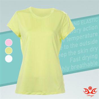 【Drago】S-XL 急速乾燥彈力百搭冰涼短袖T恤(3色任選)