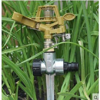 [協貿國際]地插式花園灑水器 草坪噴灌搖臂噴頭農用灌溉  單個價