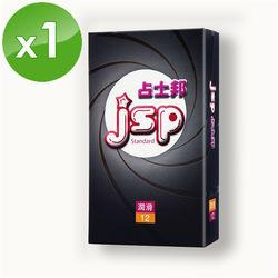 占士邦衛生套-潤滑東森購物 森森百貨型(12入/盒)