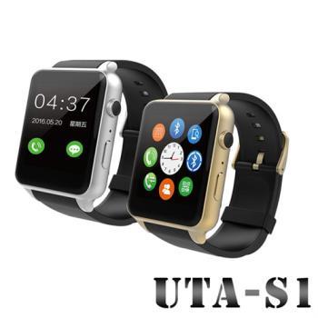 【長江UTA】S1 心率監控藍牙智能手錶(兩色)