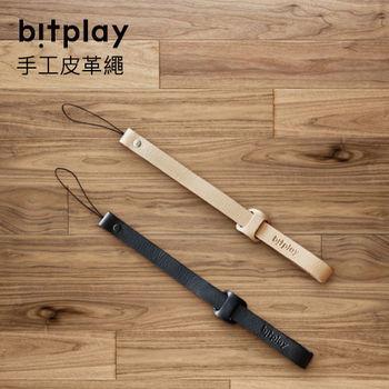 bitplay 手工真皮手腕繩 皮革繩