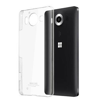 【IMAK】Microsoft Lumia 950 羽翼II水晶保護殼