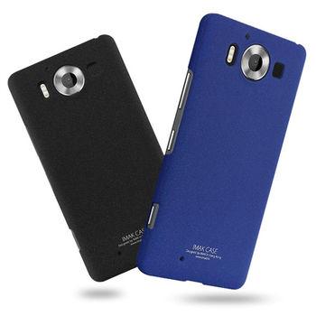 【Imak】Microsoft Lumia 950 牛仔超薄保護殼