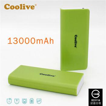 Coolive 『 大雪糕 』 13000mAh 行動電源 (綠色)
