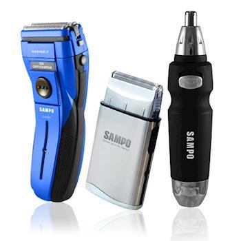聲寶勁能水洗式電鬍刀(三件式組) 水洗式雙刀頭 EA-Z1503WL +充電式口袋型刮鬍刀 EA-Z903L +電動鼻毛刀 EY-Z813L