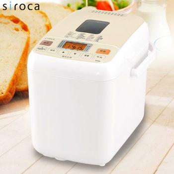 【日本siroca】全自動製麵包機 SHB-518 贈料理秤