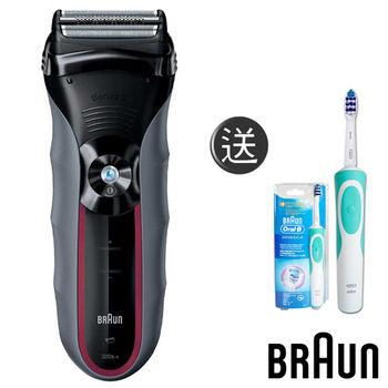 《加碼送》【德國百靈BRAUN】3系列浮動三刀頭電鬍刀320s