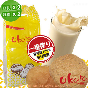 【Okara一番榨】手感麵包(8入/包)(豆乳奶蛋素)2包(雜糧全素)2包