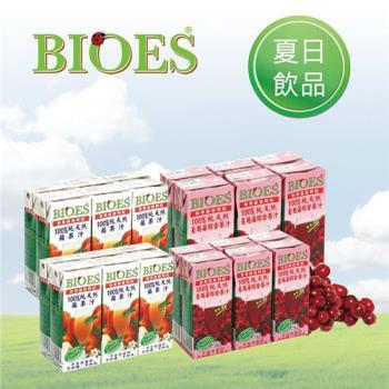 【囍瑞 BIOES】100%純天然隨身瓶(蘋12+蔓12)水果原汁24入(200ml/瓶)