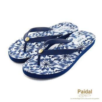 Paidal 手繪風盛開花朵海灘拖鞋人字拖鞋-藍