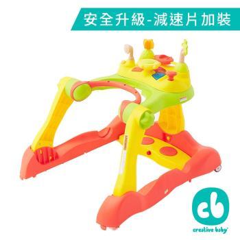 Creative Baby 創寶貝-糖果版 多功能音樂折疊式三合一學步車/助步車(New Bouncy step)