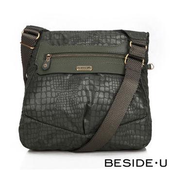 BESIDE-U - PRIMAL系列野性時尚斜肩側方包 - 深綠