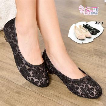 【Shoes Club】【052-500】包鞋.台灣製 MIT 氣質典藏花朵蕾絲網低跟 喜宴、婚鞋、娃娃鞋.2色 米/黑