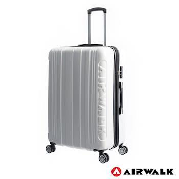 AIRWALK LUGGAGE - 品牌系列  碳纖直紋28吋行李箱 - 極簡白