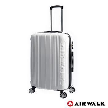 AIRWALK LUGGAGE - 品牌系列  碳纖直紋24吋行李箱 - 極簡白