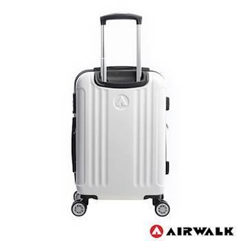 AIRWALK LUGGAGE - 品牌系列  碳纖直紋20吋行李箱 - 極簡白