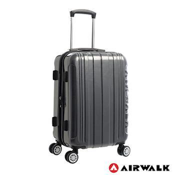 AIRWALK LUGGAGE - 品牌系列  碳纖直紋20吋行李箱 - 洗鍊黑