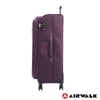 AIRWALK LUGGAGE - 尊爵系列 紫色的溫度28吋行李箱 - 爵士紫