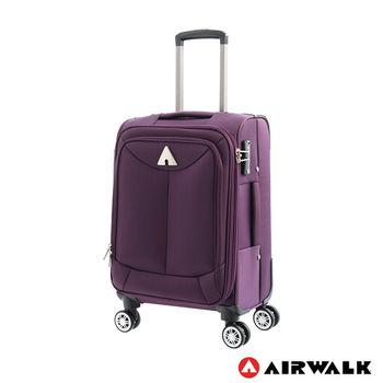 AIRWALK LUGGAGE - 尊爵系列 紫色的溫度20吋行李箱 - 爵士紫