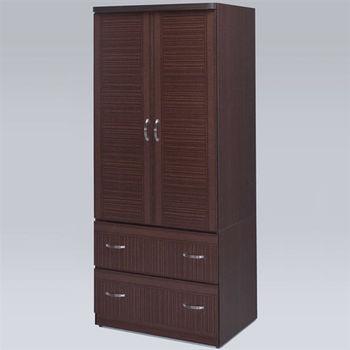 Homelike 理克2.7x6尺衣櫃(胡桃色)