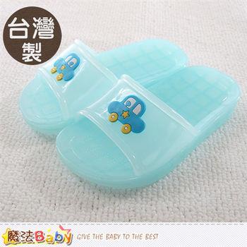 魔法Baby 兒童拖鞋 台灣製兒童浴室拖鞋~sd0010