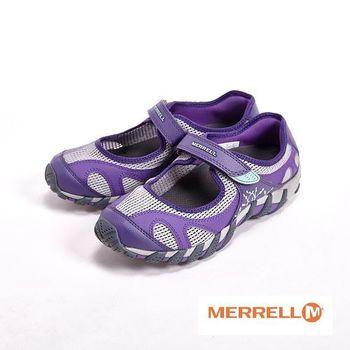 MERRELL 超輕量水陸兩棲鞋 WATERPRO PANDI女鞋-紫