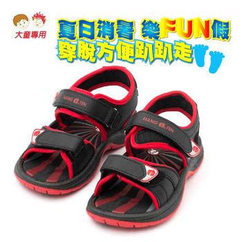 【HANG TEN】清涼消暑涼鞋-大童款 (HT216)