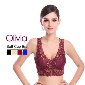 【Olivia】全蕾絲背心式無鋼圈內衣 4色