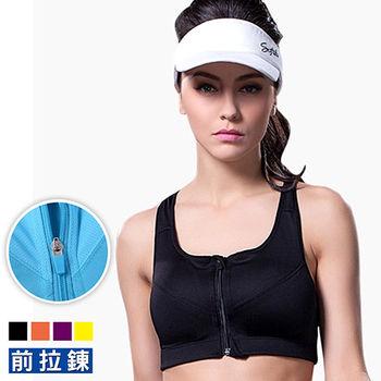 【Olivia】專業防震LEVEL-4 無鋼圈排汗速乾女用運動內衣-拉鍊款(4色)