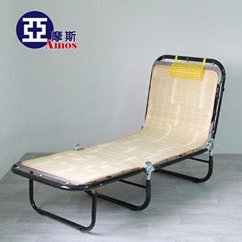 【Amos】和風竹蓆萬年床/躺椅