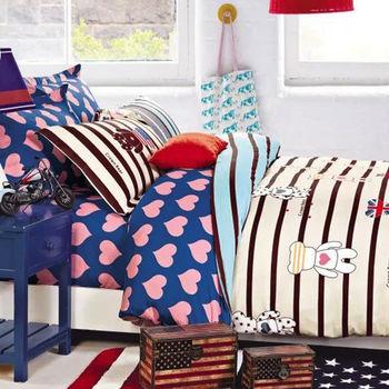 【FOCA-熊麻吉】加大-100%精梳棉四件式鋪棉兩用被床包組